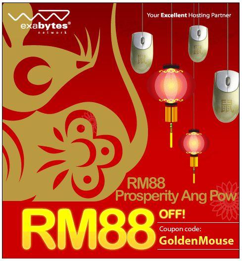 GoldenMouse - GONG XI FA CAI