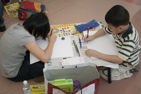 Children Drawing & Colouring Contest