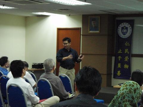 MIRC e-SMEs Week 2008
