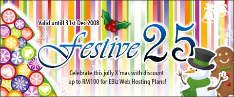 blog-banner-festive25.jpg