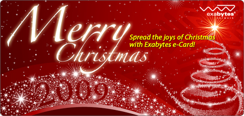 christmasGreeting