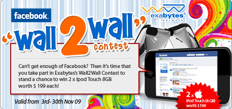 Facebook wall 2 wall contest