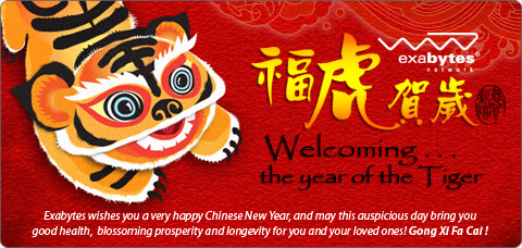 Exabytes wishes everyone a prosperous chinese new year happy chinese new year the year of the tiger exabytes network m4hsunfo