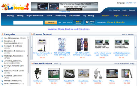 lelong.com.my screen capture from 2011