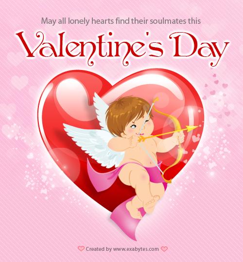 The Valentine's Day