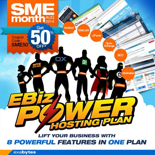 August SME month - Power hosting plan