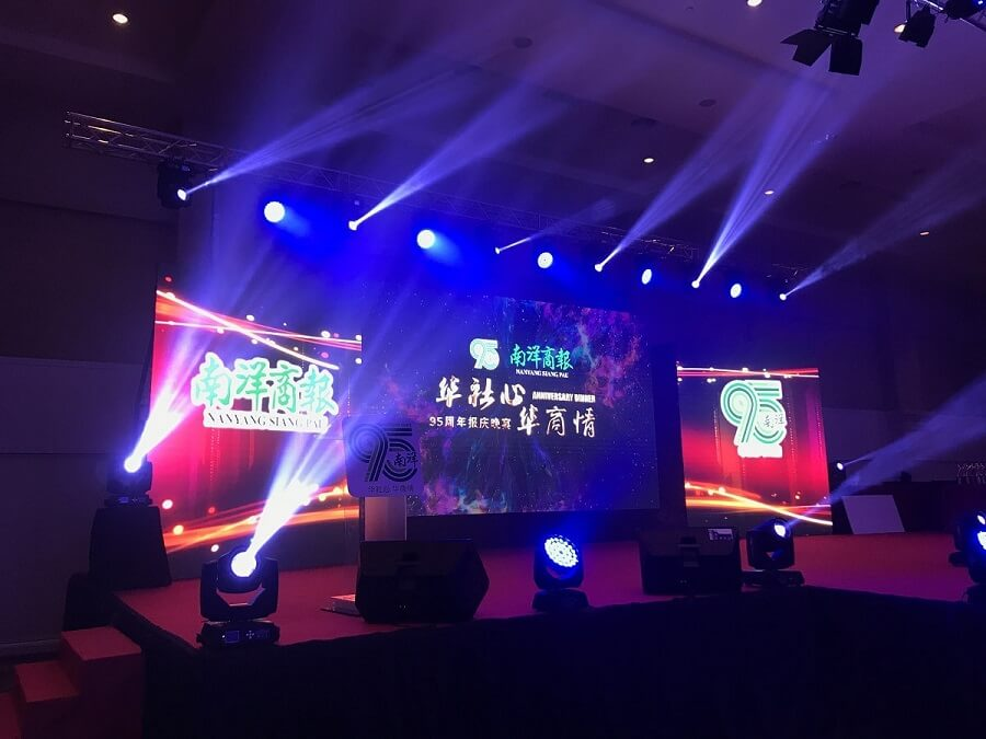 Nan Yang Excellence Business Award stage