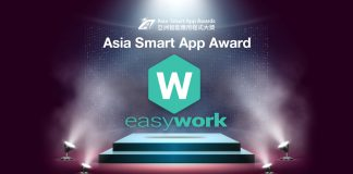 easywork award winner