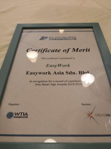 easywork asia smart app award
