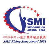 SME Rising Stars Award 2008 logo